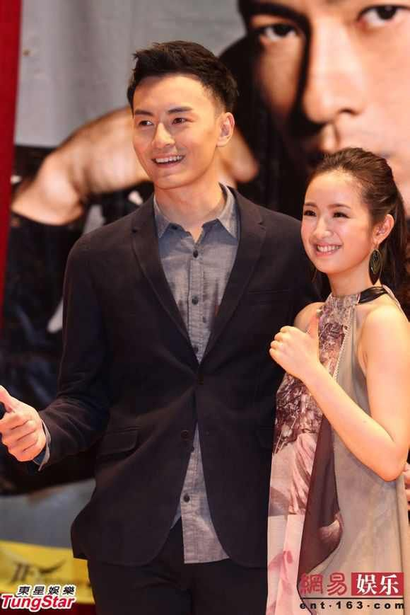 ariel lin and joe cheng relationship 2012