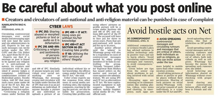 Experts in law said that if a message or post in facebook or whatsapp is found to be against any religion or is anti-national in nature, its creators and circulators will be pushed if many lodges complain against them.