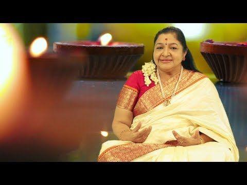 Mahishasura Mardini | K S Chithra | Traditional | 14:04 - YouTube