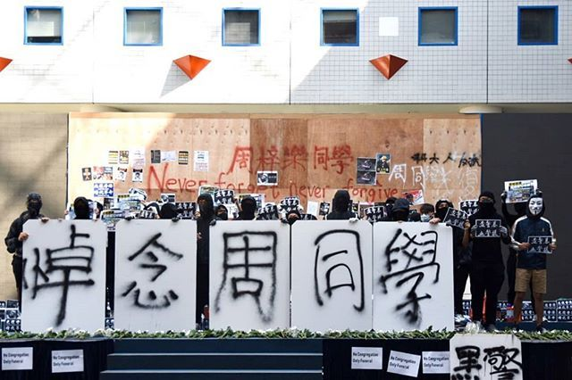 On The Graduation Stage At Hkust Earlier Today It Reads Mourning For Student Chau In The Front Chow Tsz Lok Alex Was A Street Art Protest Art Political Art