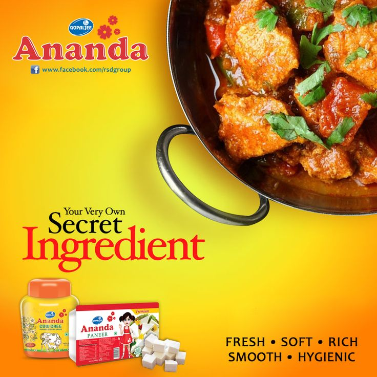 Everything can wait when a platter of #KadaiPaneer made with Gopaljee Ananda Paneer& Gopaljee Ananda Ghee is in front of you. http://rsdgroup.in/