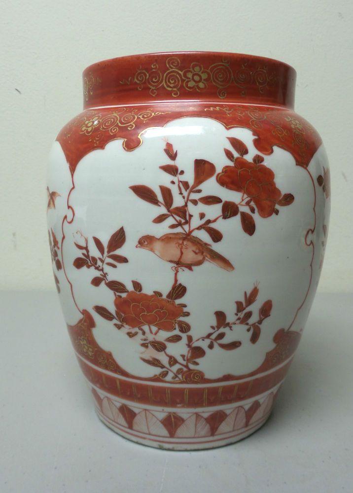 12 Best Kutani Porcelain Images On Pinterest Japanese Porcelain China And Japanese Art