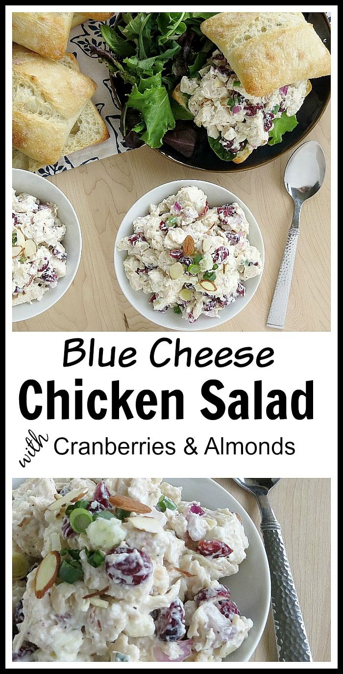 Delicious Blue Cheese Chicken Salad with Cranberries and Almonds! The blue cheese pairs well with the cranberries and almonds, creating a flavorful chicken salad with a bit of crunch! If you're looking for an easy summer recipe, or want something quick and easy to make for a gathering, then you should check out this easy summer salad recipe!