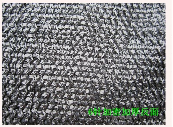 New encryption 6 pin 2 meters wide/shade net sun shading net new encryption cooling heat net