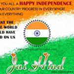 Independence Day 2015 Slogans 15 August Speech