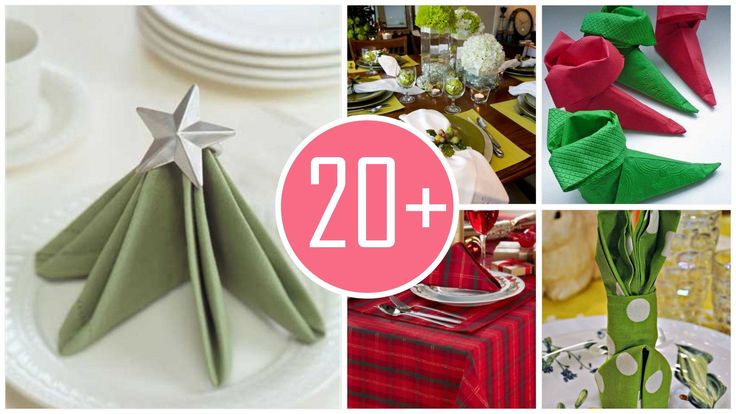 how to make fancy christmas napkins