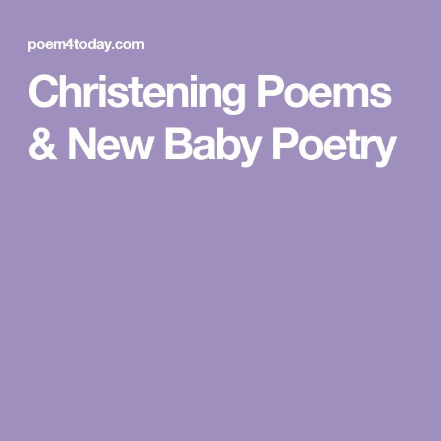 The 25 Best Christening Poems Ideas On Pinterest Pa