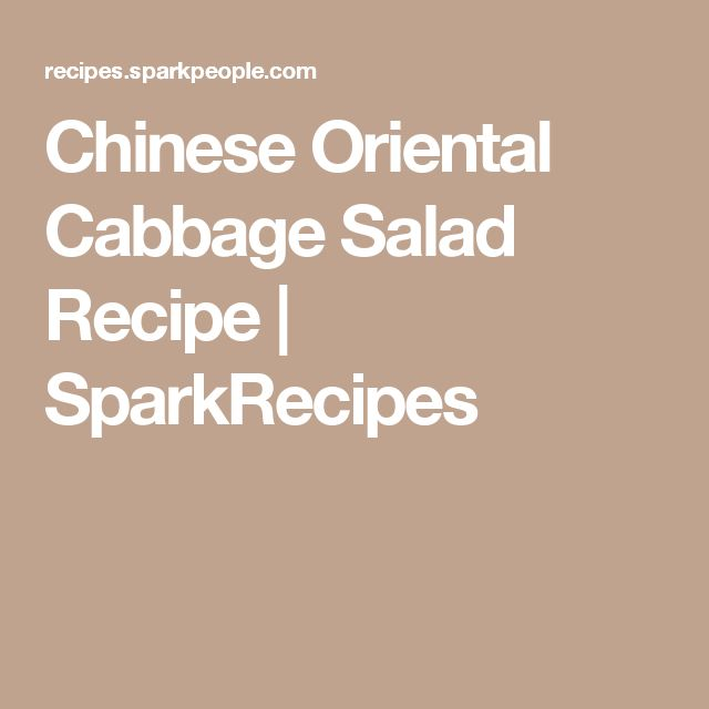 Chinese Oriental Cabbage Salad Recipe | SparkRecipes