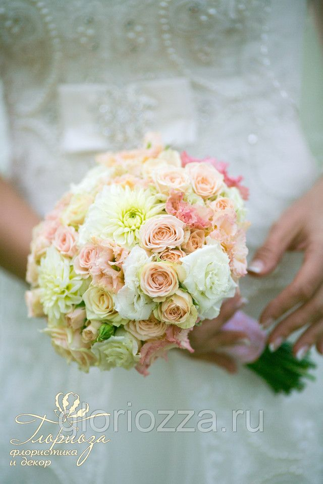 wedding bouquet Букет невесты кремовый персиковый