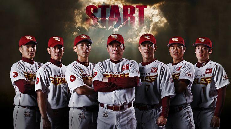 The Official Site of The Tohoku Rakuten Golden Eagles | rakuteneagles.jp: Homepage