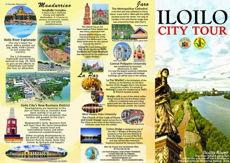 New Iloilo City Tourism Brochure Now Available For
