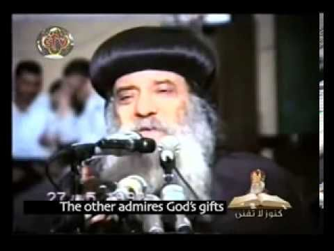 How to Love God, كيف تحب الله - Sermon by Pope Shenouda III