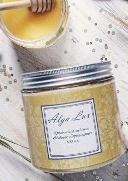 Крем-маска медовая, 500 мл. Обертывание с применением маски от целлюлита с медом – это одна из наиболее эффективных и полезных процедур ухода за кожей. Ведь мед – это кладезь необходимых коже микроэлементов, аминокислот и антиоксидантов. Также особенностью меда является то, что он способен легко впитываться, проникая в глубокие слои кожи. Благодаря чему поры освобождаются от шлаков и токсинов и насыщаются всеми полезными веществами, которыми богат мед.  Цена: 1200 руб.