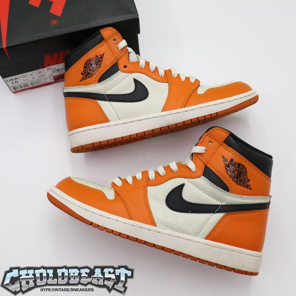 Air Jordan 1 Shattered Backboard Reverse Sbb 2 0 Sz 10 Vnds For