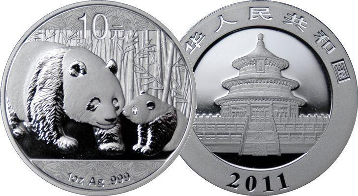 2011 China 10 YUAN Panda 1 oz 999 Chinese Fine Silver Coin