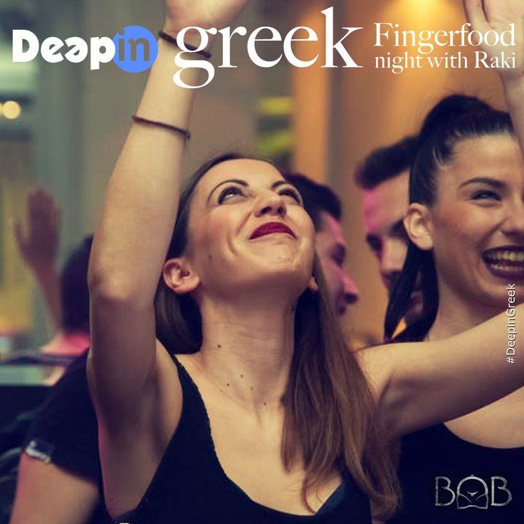 Την Κυριακή είμαστε Deep in Greek! Βουτιά..αλά Ελληνικά! #DeepInGreek #SundayNights #Raki
