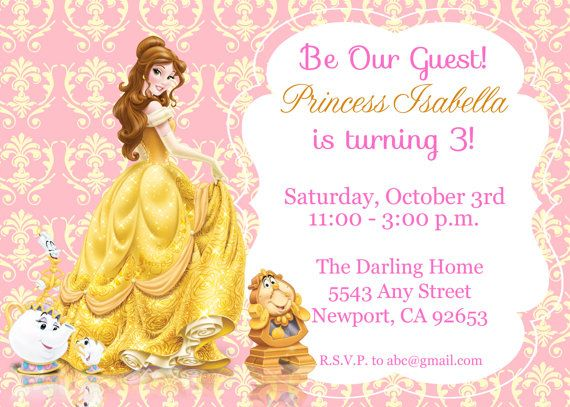 Princess Belle Beauty & the Beast by StarPartyPrintables on Etsy