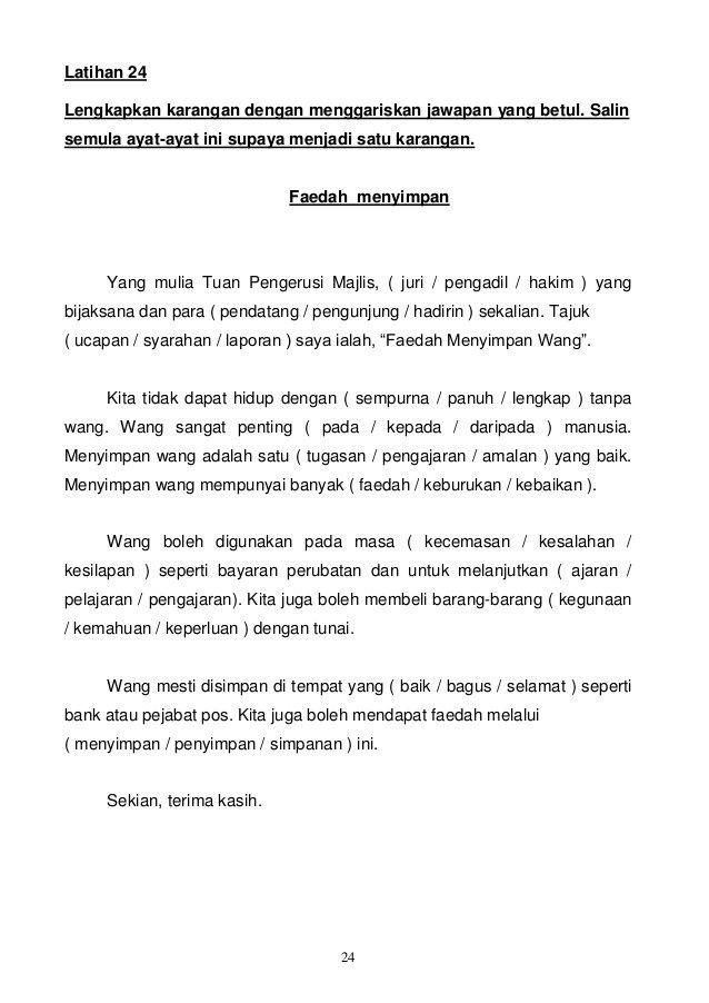 Koleksi Karangan Untuk Murid Galus Malay Language Selamat Hari Guru Taman Negara