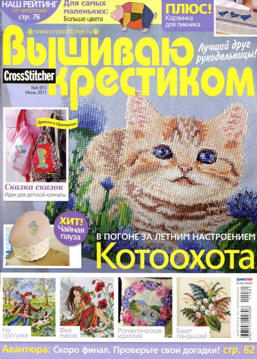 Gallery.ru / Фото #1 - 278 - Yra3raza
