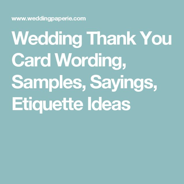 The 25 Best Thank You Card Wording Ideas On Pinterest