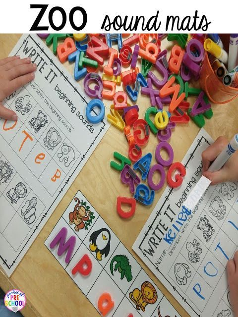 Zoo beginning sound mats for a zoo theme. Desert art FREEBIE. Prefect for preschool, pre-k, and kindergarten.
