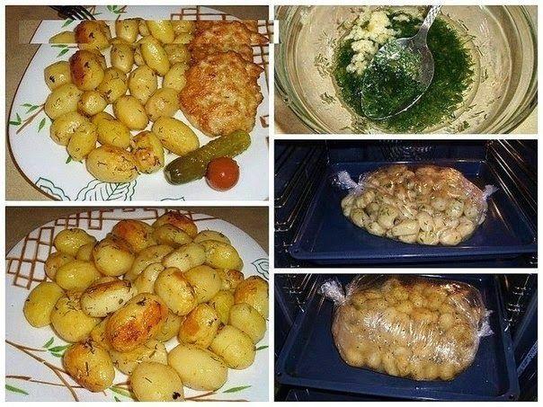 Веб Повар!: Картофель к праздничному столу - быстро, вкусно, красиво!