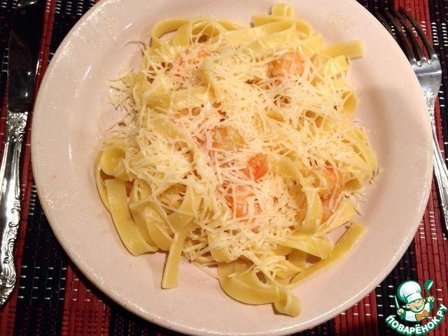 Паста карбонара рецепт в домашних условиях с креветками 71