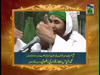 """Sheikh e Tareeqat Ameer e Ahle Sunnat Maulana Ilyas Qadri delivers Islamic Speech in Urdu on the topic of """"Karamat e Ghaus e Azam"""".  Click the following Link to watch more Islamic Videos: http://www.dailymotion.com/ilyasqadriziaee  All the Viewers are requested to kindly connect to Dawat-e-Islami - The World Islamic Organization of Quran & Sunnah: http://connect.dawateislami.net."""