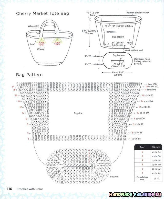 Crochet With Color. Японский журнал со схемами - Handmade-Paradise