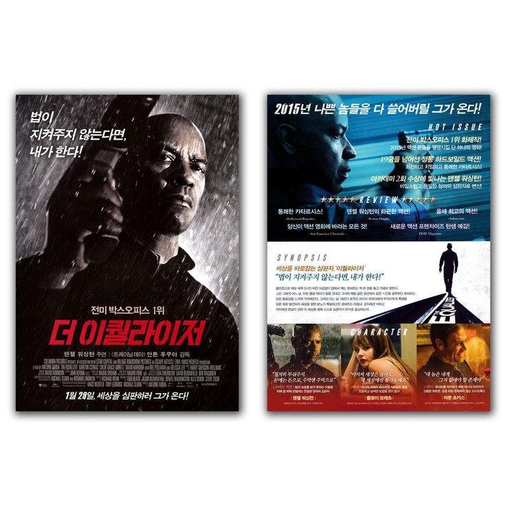 The Equalizer Movie Poster 2014 Denzel Washington, Chloe Moretz, Marton Csokas #MoviePoster