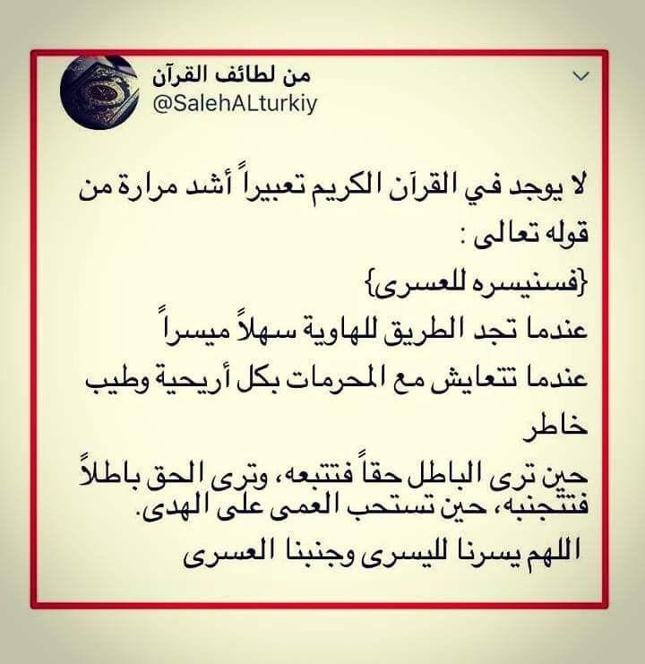 Pin By Osman Madjida On أدعية Arabic Calligraphy Calligraphy