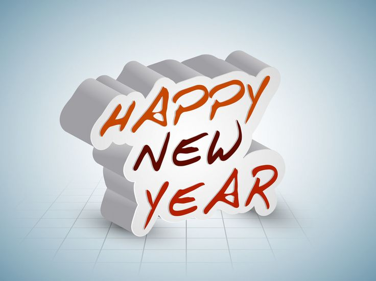 Cool New Year Wishes Messages 2016 http://www.designsnext.com/new-year-wishes-messages-2016.html