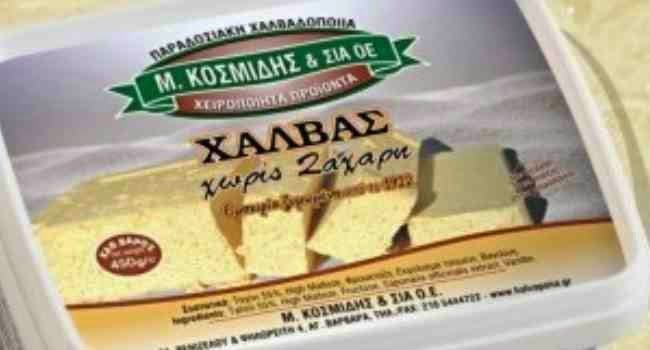 Η δίαιτα των μονάδων: Προϊόντα του εμπορίου που μπορούμε να φάμε