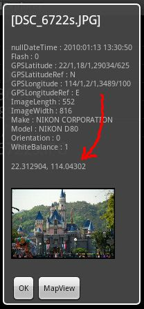 Convert Exif GPS info to Degree format to use in google maps