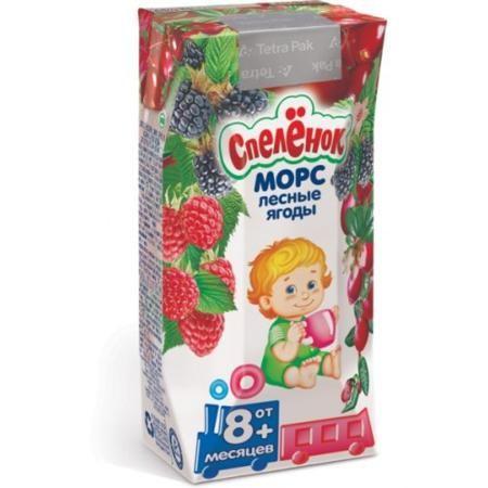 Спеленок Морс Лесные ягоды с 8 мес. 200 мл  — 30р. -------------  Спеленок Морс Лесные ягоды богат органическими кислотами, стимулирует пищеварение и хорошо утоляет жажду.  Состав: клюквенный сок, ежевичный сок, брусничный сок, малиновое пюре, сахар, регулятор кислотности - кислота лимонная, вода. Изготовлен из концентрированных соков и пюре. Минимальная объемная доля сока и пюре - не менее 15%.