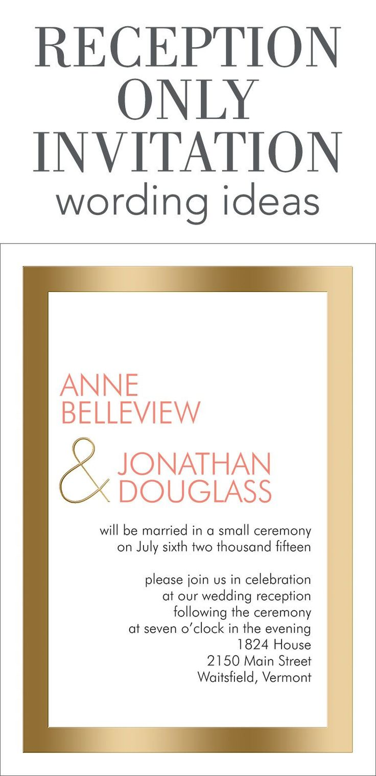 wedding reception invitation wording after private ceremony - Wedding Invitation Wording Etiquette
