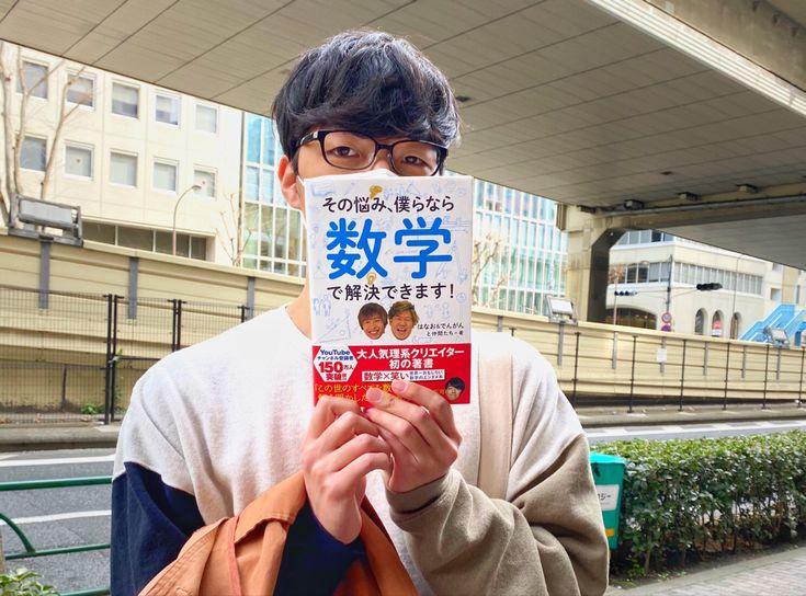 クイズ ノック 5ch クイズノックとかいう高学歴集団 ... - 5ch.net