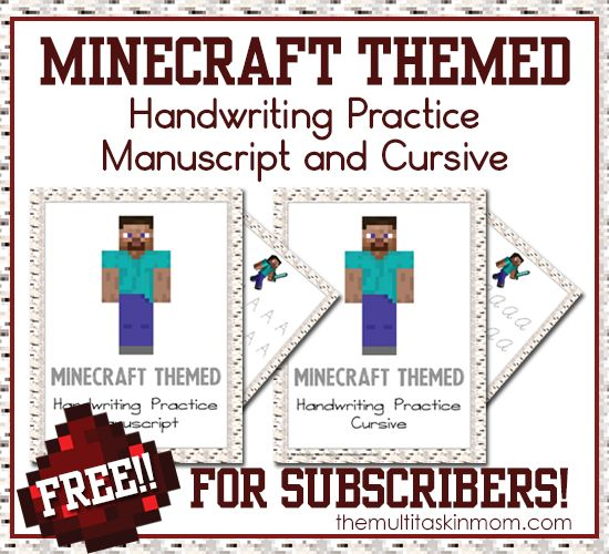 Minecraft Themed Handwriting Practice  in manuscript and cursive for FREE for a limited time at The Multi Taskin' Mom!