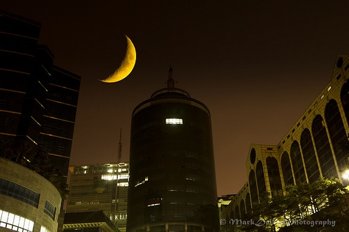 Crescent Moon over SeokYeong University, Seoul Korea