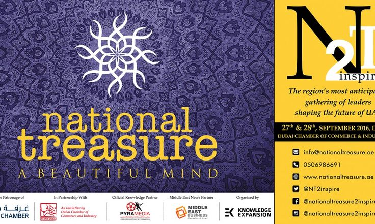 National Treasure 2016 launched to celebrate the vision of UAE More than 30 extraordinary speakers to address the gathering  Conference schedule: 27 -28 September 2016 Venue: Dubai Chamber of Commerce & Industry Headquarter An initiative by Knowledge Expansion, Under the patronage of Dubai Chambers of Commerce & Industry & in partnership with Tejar Dubai National […] #middleeastbusineswsnews