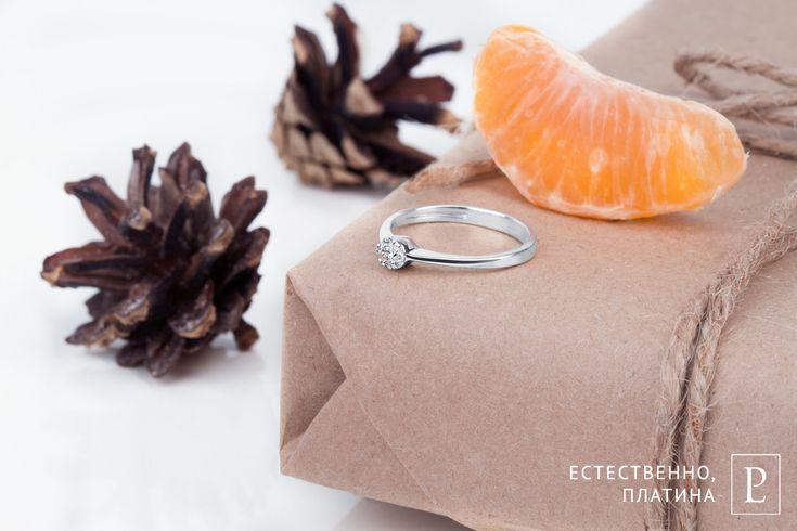 Подарите помолвочное кольцо из платины своей возлюбленной, и Ваше главное желание в новом году непременно сбудется! #помолвочноекольцо #кольцо #ring #rings #brilliant #jewellery #newyear #present #platinum #PlatinumLab #wedding #weddingrings #engagementrings #cute #ювелирныеизделия #свадьба