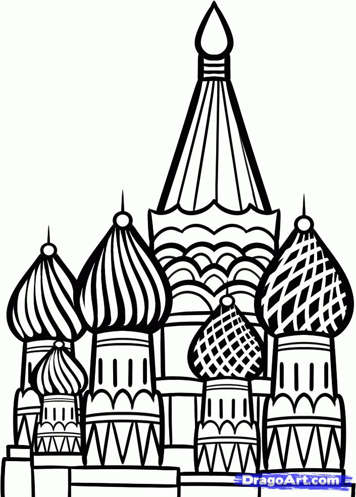 How to Draw the Kremlin Moscow