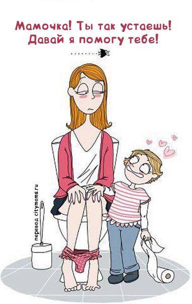 Чувствую себя зомби: смешные картинки о беременности и материнстве (2)
