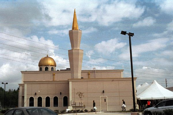 Baitul Samee, Houston, TX, USA