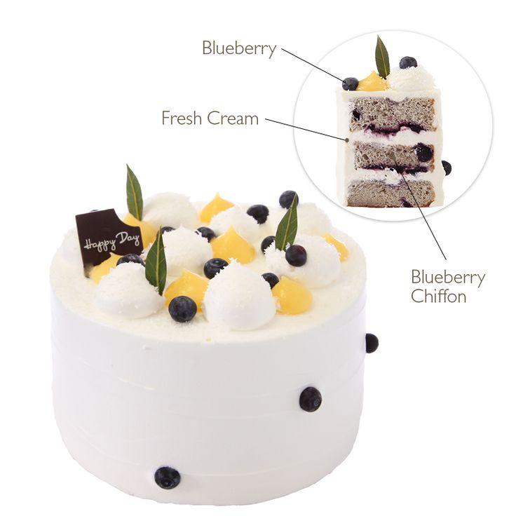 Paris Baguette Blueberry Chiffon
