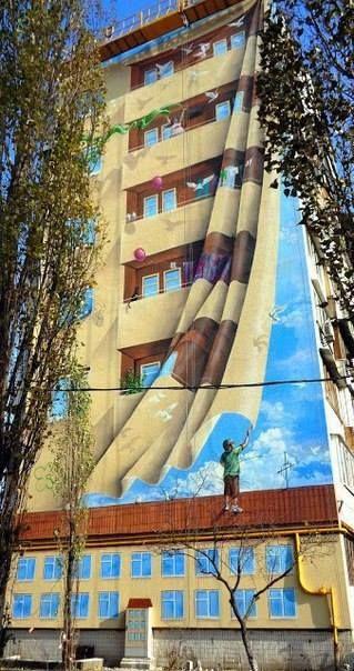 Стрит-арт на Оболони.