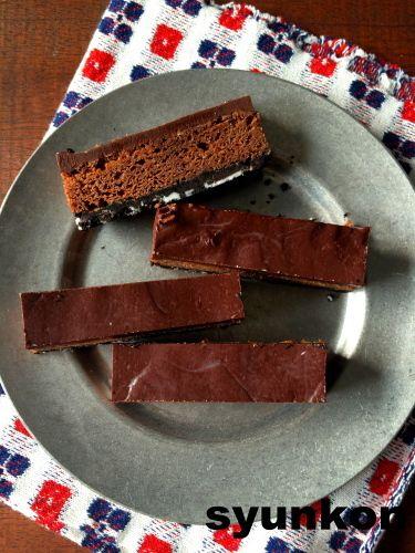 【バレンタインに!工程写真付】おすすめです!!オーブン不要!レンジで*3層生チョコケーキ | 山本ゆりオフィシャルブログ「含み笑いのカフェごはん『syunkon』」Powered by Ameba