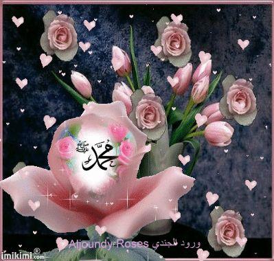Mawlid Al Nabi gif كل عام وانتم بخير بمناسبة المولد النبوي الشريف ❀❤❀