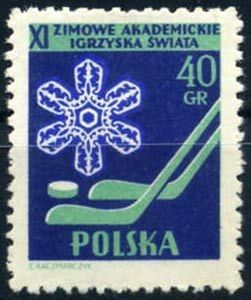 Znaczek: Ice hockeysticks with puck and ice crystal (Polska) (XI World Students Winter Sport Championship) Mi:PL 957,Sn:PL 725,Pol:PL 813