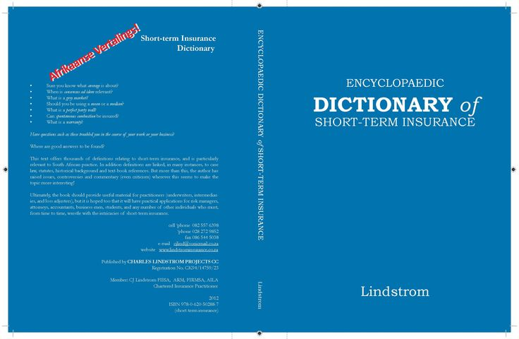 Dictionary of Short-Term Insurance Author Lindstrom Book     Paying it forward printed by. www.printondemand.co.za Cape Town Printers